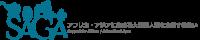 saga_logo
